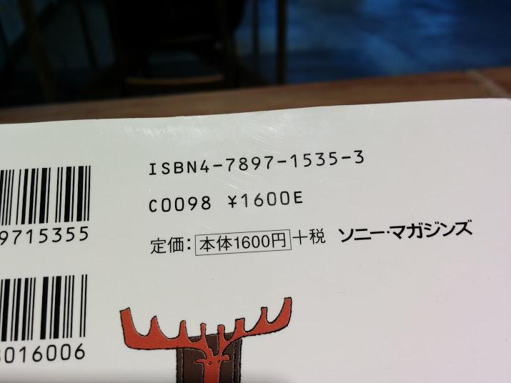 バリューブックス ISBN 10ケタ