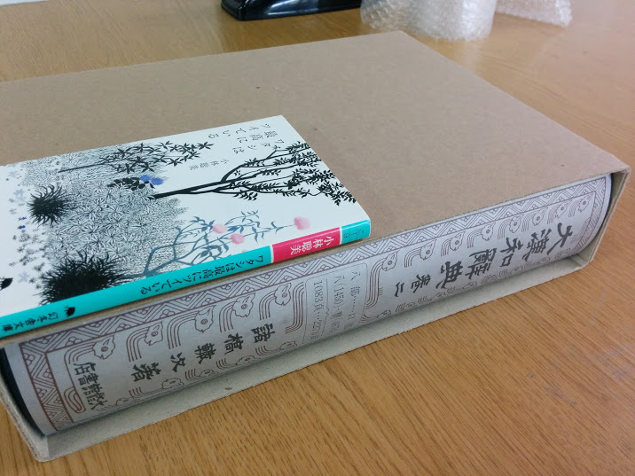 古本 文庫本と大型本 サイズ 違い