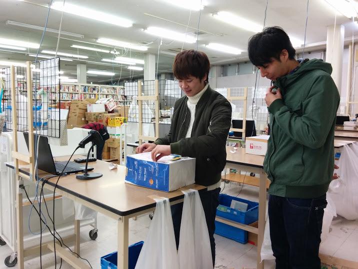 バリューブックス上田原倉庫 アルバイト